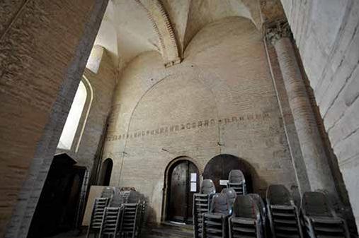Fig. 2 - Mur oriental de la chapelle Saint-Pierre