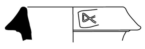 Fig. 4 - Amphore italique